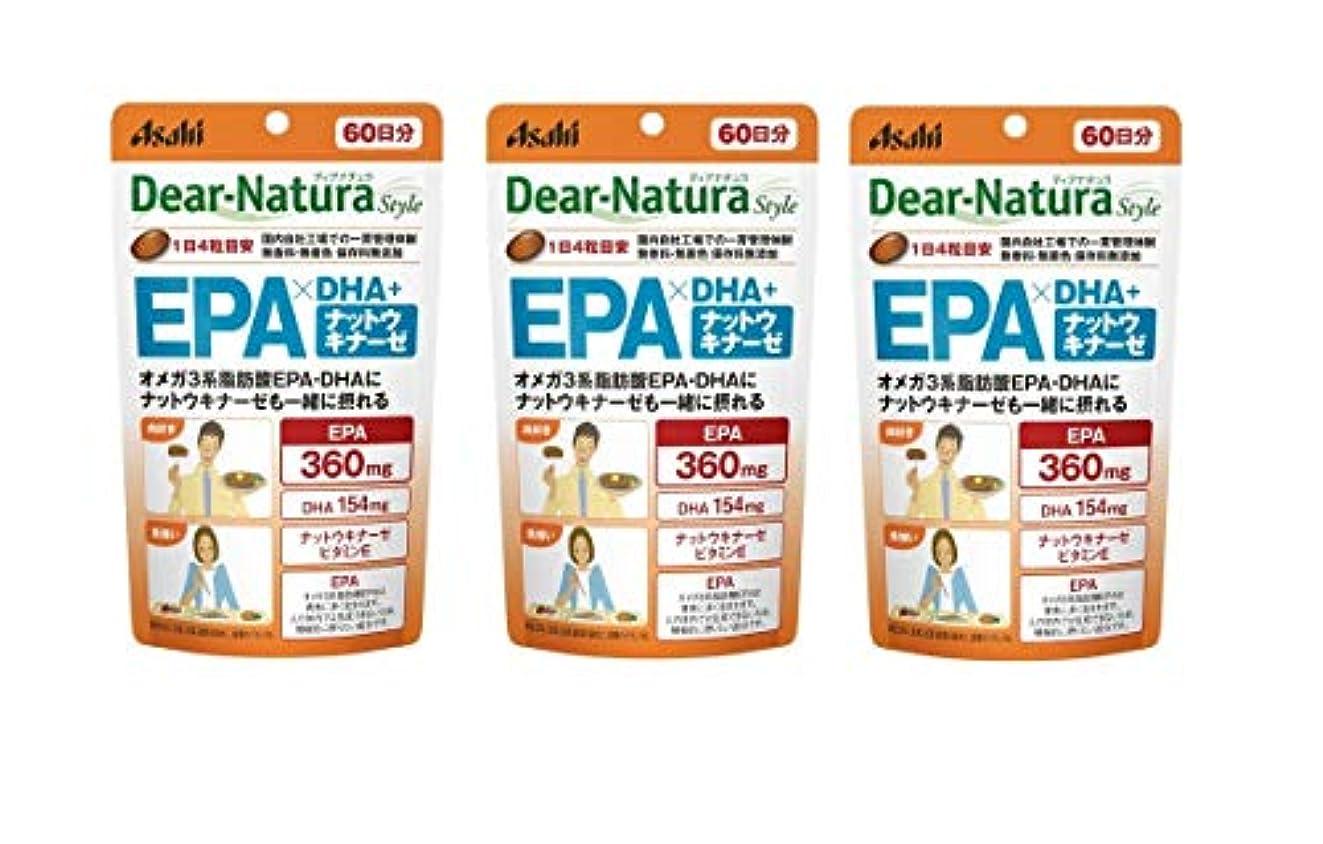 祖父母を訪問果てしない先ディアナチュラスタイル EPA×DHA+ナットウキナーゼ 240粒 (60日分) ×3袋