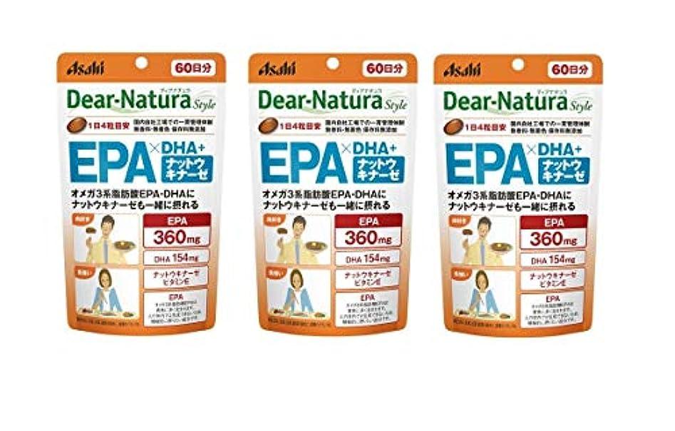 哺乳類対話葉を拾うディアナチュラスタイル EPA×DHA+ナットウキナーゼ 240粒 (60日分) ×3袋