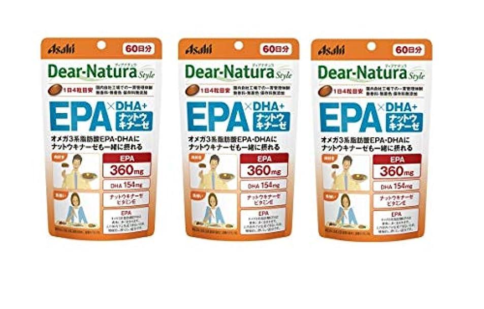 老人わかりやすい妊娠したディアナチュラスタイル EPA×DHA+ナットウキナーゼ 240粒 (60日分) ×3袋