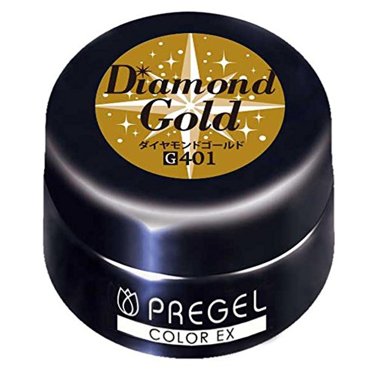 租界前置詞ローンPRE GEL カラーEX ダイヤモンドゴールドCE401 UV/LED対応 カラージェル