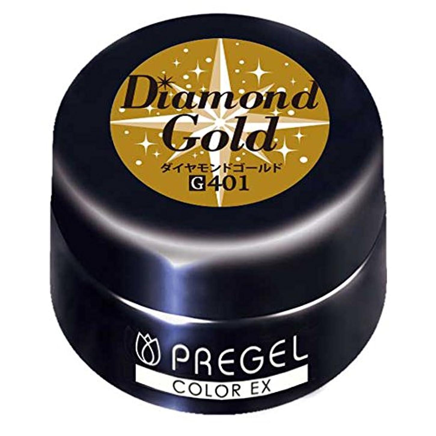 一族寄稿者前にPRE GEL カラーEX ダイヤモンドゴールドCE401 UV/LED対応 カラージェル