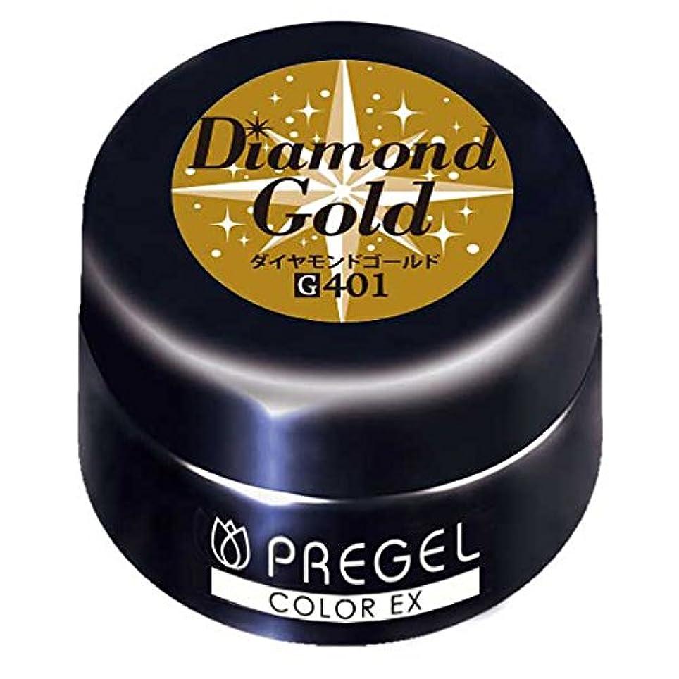 歯痛進化する気付くPRE GEL カラーEX ダイヤモンドゴールドCE401 UV/LED対応 カラージェル