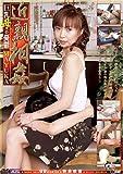 近親相姦09 [DVD]