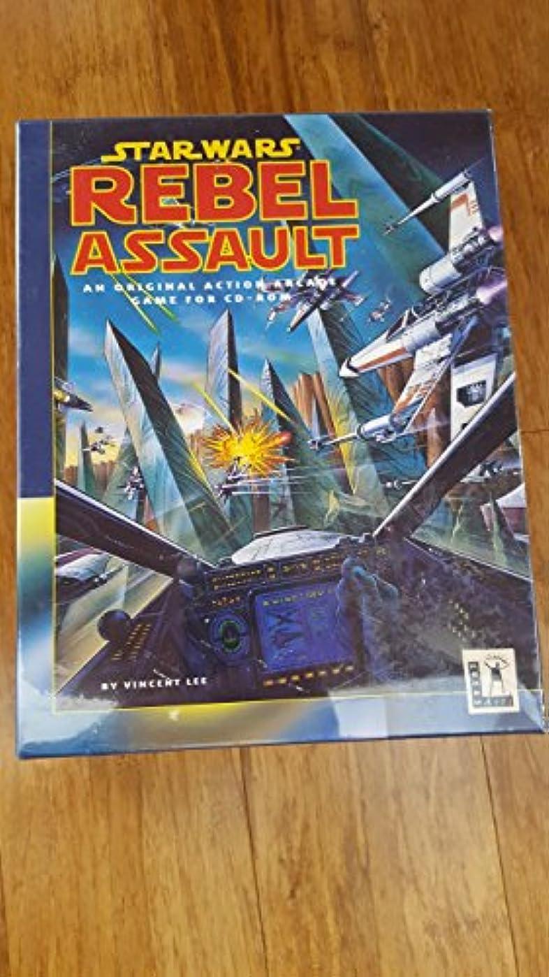 法王福祉パンダStar Wars Rebel Assault (PC) (輸入版)