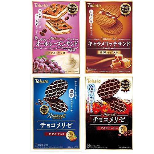 東ハト サンド・チョコメリゼ 4種各2個セット(計8個)(オールレーズン・キャラメル・チョコメリゼ2種)