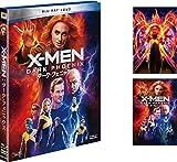 【Amazon.co.jp限定】X-MEN:ダーク・フェニックス 2枚組ブルーレイ&DVD (オリジナルアートカード付き) [Blu-ray]
