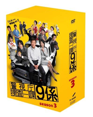 警視庁捜査一課9係 season3 [DVD]の詳細を見る