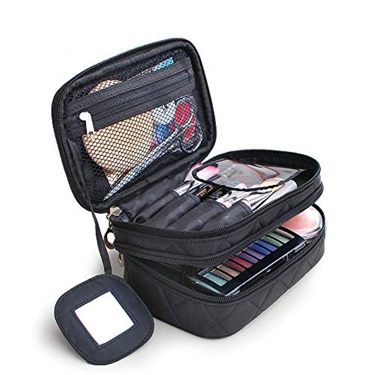 前奏曲原因病者化粧バッグ プロ 化粧箱 高品質 大容量 化粧品収納バッグ ウォッシュバッグ 防水化粧品ケースナイロンブラック化粧品袋収納袋