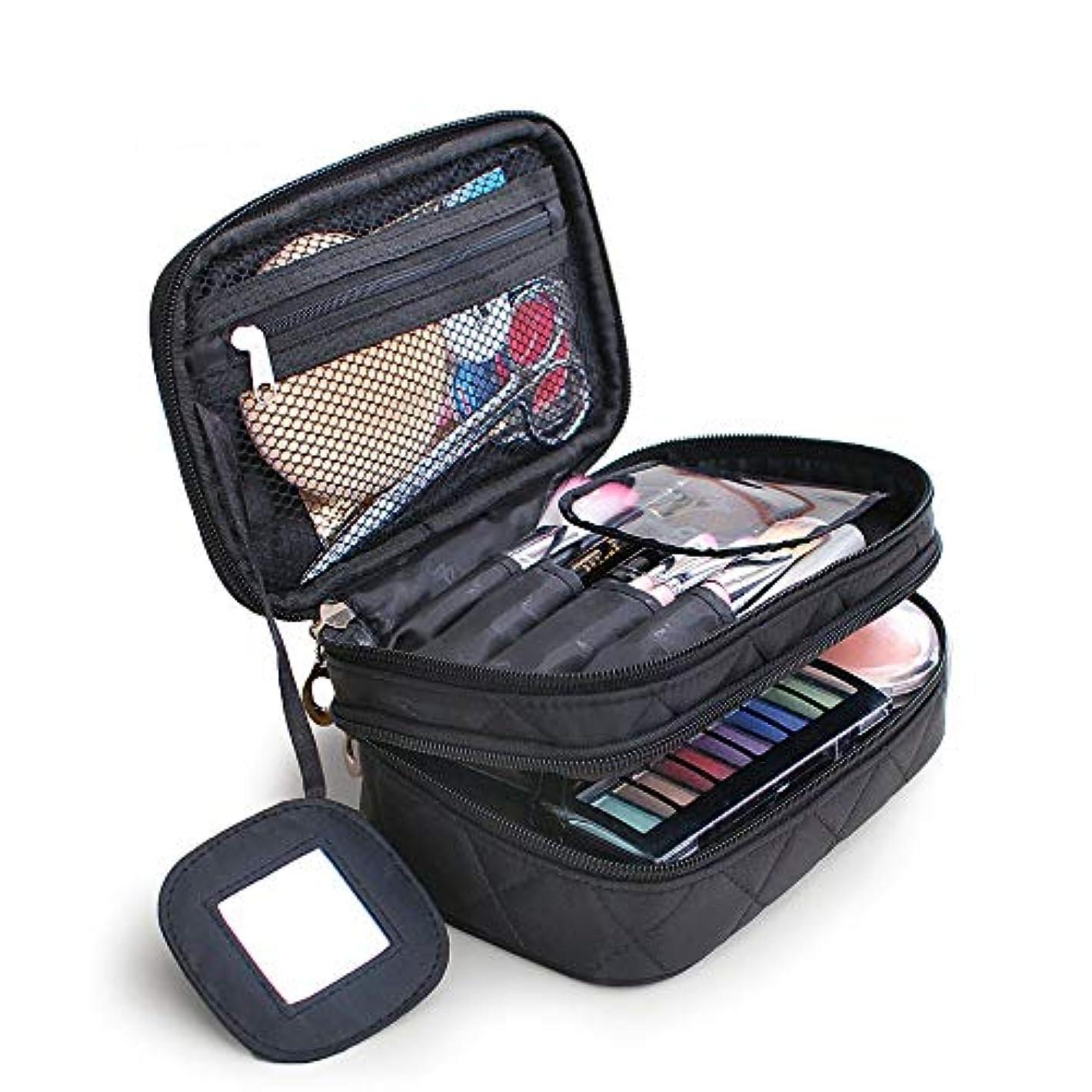 インフラ配分繁雑化粧バッグ プロ 化粧箱 高品質 大容量 化粧品収納バッグ ウォッシュバッグ 防水化粧品ケースナイロンブラック化粧品袋収納袋