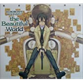 KUROBOSHI KOUHAKU the Beautiful World―黒星紅白画集