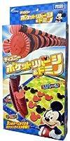 ディズニーキャラクターズ ポケットリバーシ&ドミノ