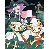 幻影ヲ駆ケル太陽 5(完全生産限定版) [Blu-ray]