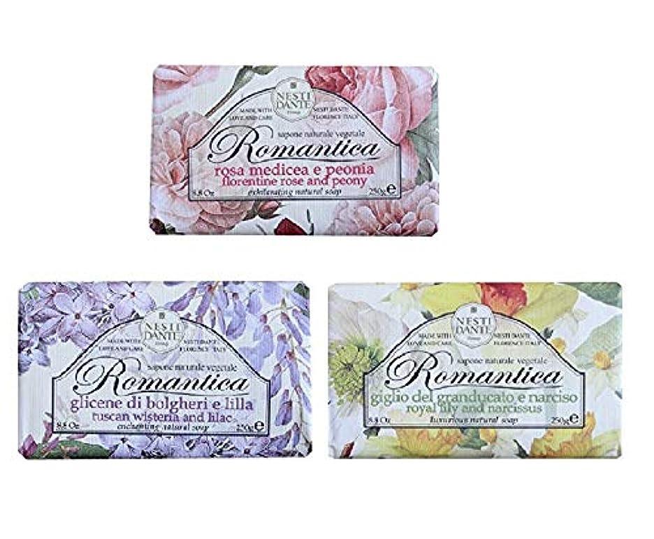 ブランク療法クリエイティブネスティダンテ ロマンティカソープ 3種セット(ピンク?ライトパープル?イエロー)