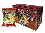 一蘭ラーメン 袋麺 5食セット 福岡店舗限定販売品