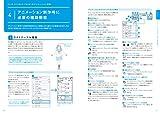 ショートアニメーション メイキング講座 ~吉邉尚希works by CLIP STUDIO PAINT PRO/EX 画像