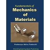 Fundamentals of Mechanics of Materials (English Edition)