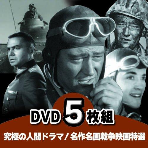 ARC 洋画DVD 硫黄島の砂 名画遺産!観ておきたい名作映...