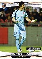 【フットボールオールスターズ】 北野貴之 《大宮アルディージャ》(スタープレイヤー) 《FOOTBALL ALLSTAR'S 2012 第2弾 ニュースターVer.》fo1202-028 未登録品