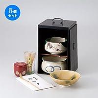 5個セット茶道具(茶箱)黒塗茶の湯揃 [ 16 x 16 x 25.8cm ] 【 茶道具 】 【 茶道具 抹茶 茶道 茶器 】