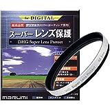 MARUMI カメラ用 フィルター DHGスーパーレンズプロテクト 40.5mm 保護用 シルバー 070430