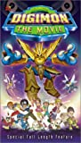 Digimon: Movie [VHS] [Import]