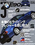 BMW 3Series―DRESS UP & LIGHT TUNING GUIDE (2) (ヤエスメディアムック―driver STYLE BOOK (134))