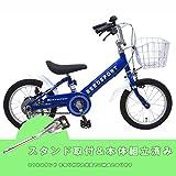 【スタンド取付&組立済】 リーズポート(REEDSPORT)  16インチ ブルー 子供用自転車 幼児自転車