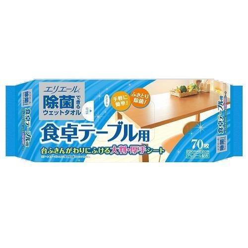 エリエール 除菌できるウェットタオル 食卓テーブル用 70枚...
