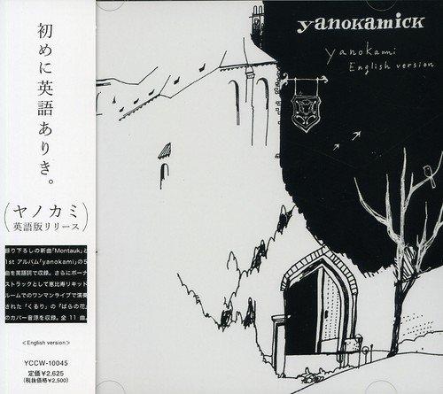 yanokamick-yanokami English version-の詳細を見る