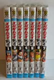 エグザムライ 戦国 コミック 全7巻完結セット (少年チャンピオン・コミックス)