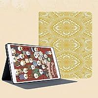 iPad Mini ①/②/③ ケース 超薄型 超軽量 TPU ソフト PUレザー スマートカバー 二つ折り スタンド スマートキーボード対応 キズ防止 オリエンタルドイリーナプキンモチーフ のアジアの装飾的な要素曲線