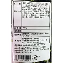ナカダイ あさり入り和風とろろスープ 70g