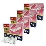 デントパワー 入れ歯洗浄剤 5ヵ月用x4個セット