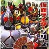 CDツイン 仮面ライダーシリーズ
