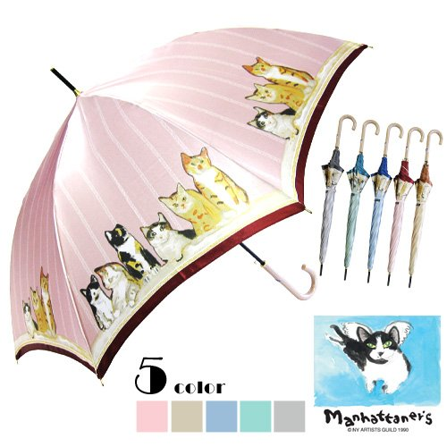 Manhattaner's (マンハッタナーズ) 雨傘 長傘 かさ サイズ60cm 若かったころ KM-53L -