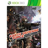EARTH DEFENSE FORCE: INSECT ARMAGEDDON - Xbox360