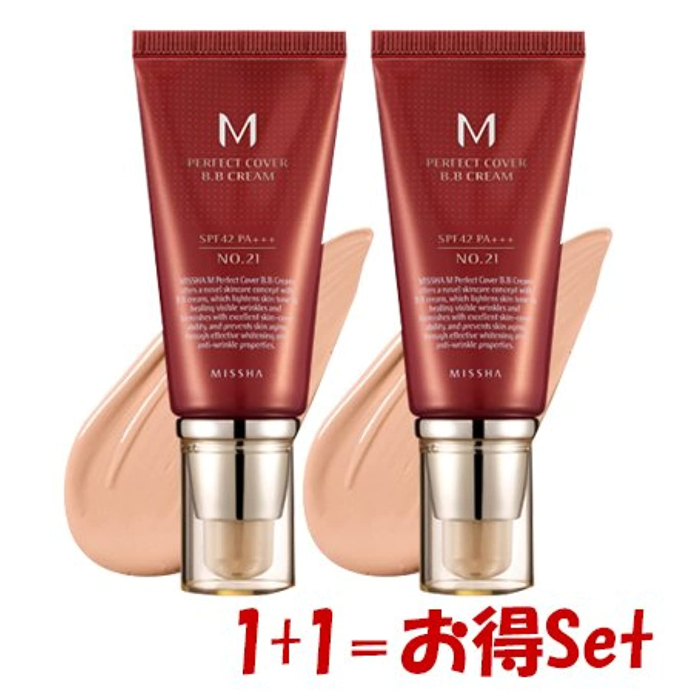 維持不調和初心者MISSHA(ミシャ) M Perfect Cover パーフェクトカバーBBクリーム 21号+ 21号(1+1=Set) [並行輸入品]