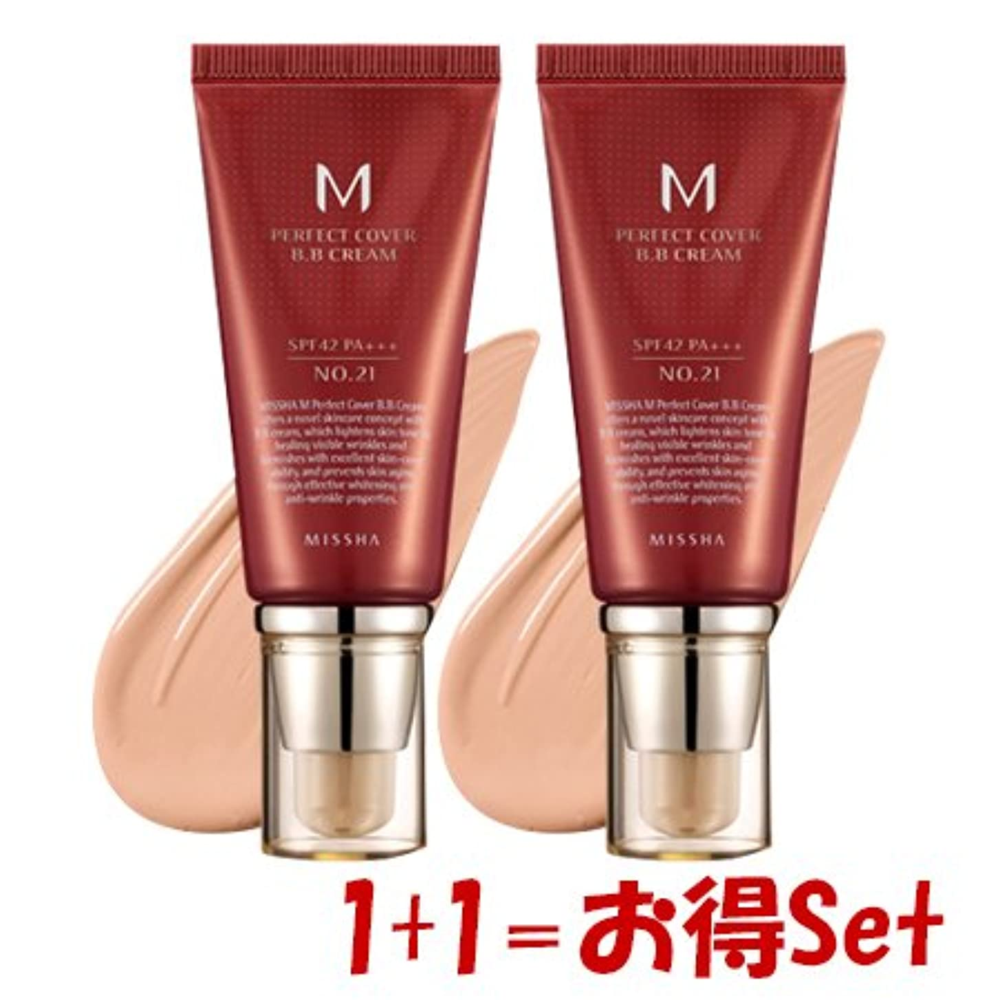 お茶暗殺する悲劇MISSHA(ミシャ) M Perfect Cover パーフェクトカバーBBクリーム 21号+ 21号(1+1=Set) [並行輸入品]