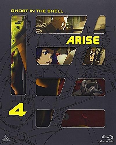 攻殻機動隊ARISE 4 [Blu-ray]の詳細を見る