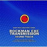 ロックマンエグゼ トランスミッション サウンドトラック
