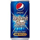 ペプシ リフレッシュショット 200ml缶×30本