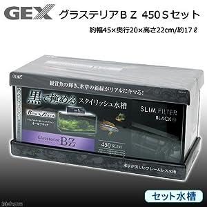 ジェックス グラステリアBZ450Sセット 黒シリコン 奥行スリム