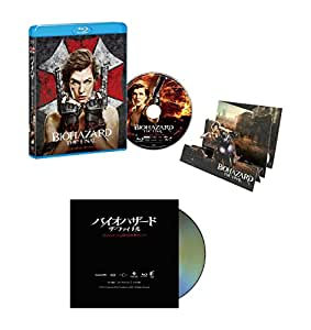【Amazon.co.jp限定】バイオハザード:ザ・ファイナル (初回生産限定)(特典Blu-rayディスク付) [Blu-ray]
