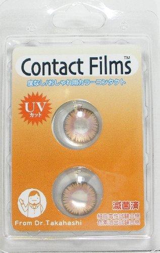 コンタクトフィルム ドクターカラコン スリートーン 度なし 1ヶ月タイプ 1箱2枚入 14.0mm (ブラウン)