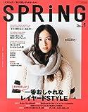 spring (スプリング) 2015年 01月号 [雑誌]