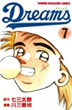 Dreams(7) (少年マガジンコミックス)