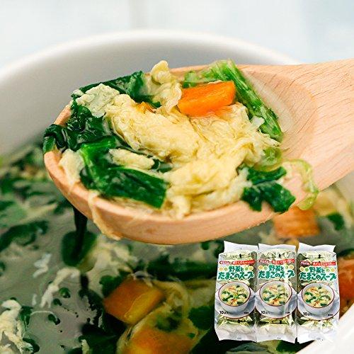 スープ 野菜とたまごのスープ 10袋入り×3(ln)...