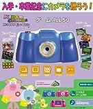 キッズカメラ X3000 ブルー 対象年齢5-80歳 Kids-Camera
