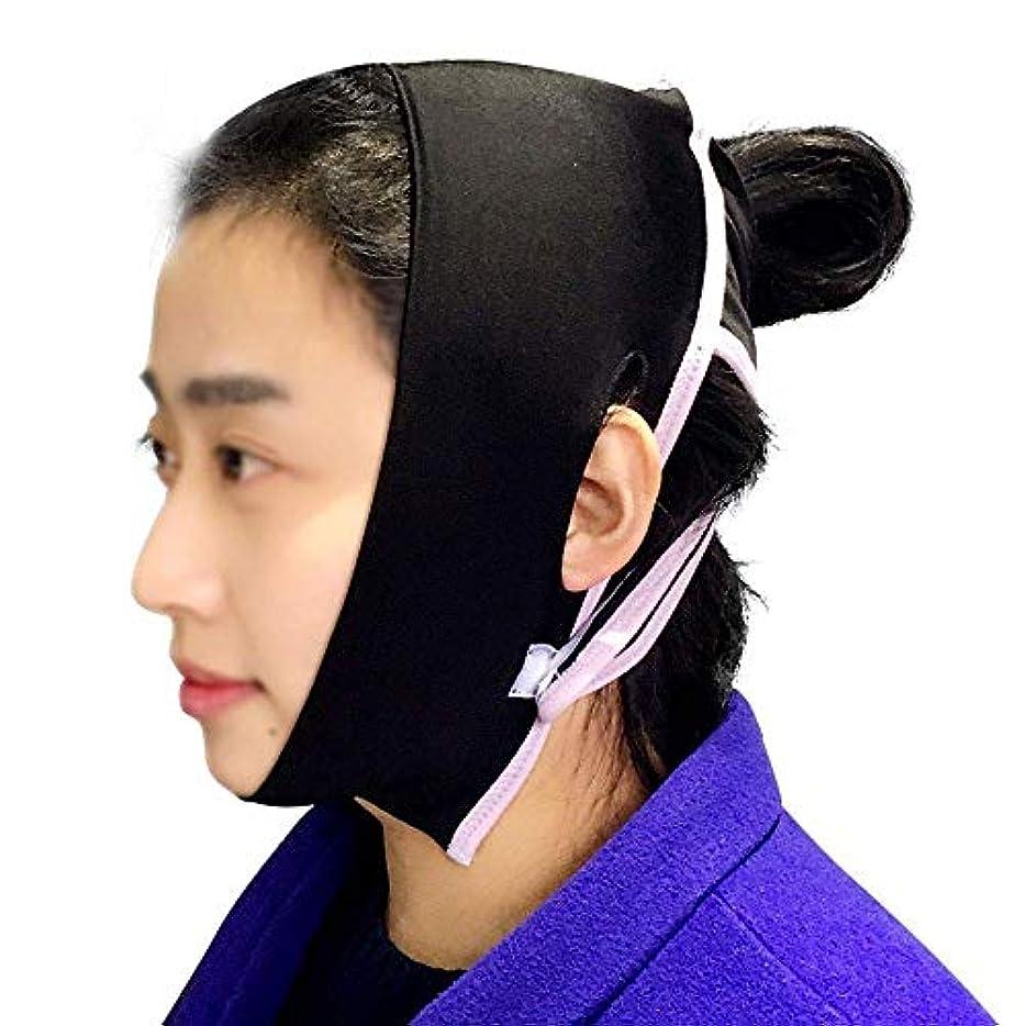 旅行大脳ハッチフェイスリフティングバンデージ、V字型の顔を作成するためのダブルチン/リフティングタイトスキンバンデージマスクの販売(色:黒)