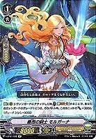 カードファイトヴァンガードV 第1弾 「結成!チームQ4」/V-BT01/026 薔薇の騎士 モルガーナ R